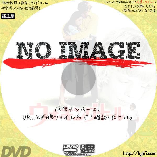 ウォーキング・トール (02)(1973) BD・DVDラベル