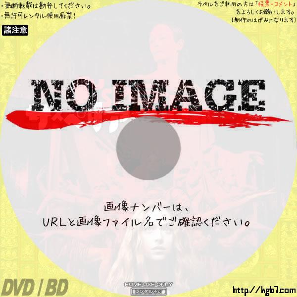 サスペリア (01)(2018) BD・DVDラベル