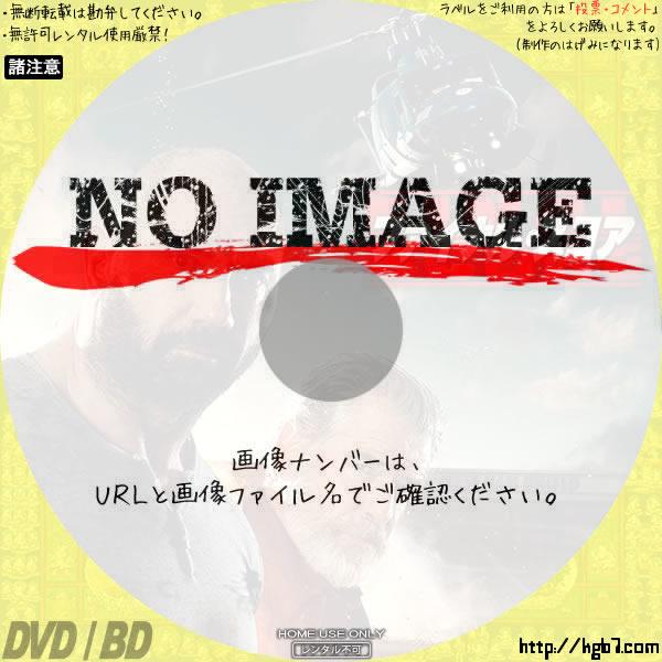 ファイナル・スコア (01)(2019) BD・DVDラベル