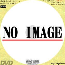 全日本プロレス 三冠王者列伝 VOL.5 川田利明、王者復活編 (2004)