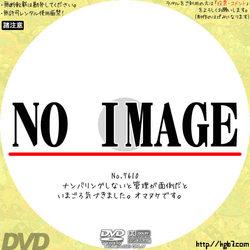 デジモンアドベンチャー tri. 第1章「再会」 (2015)