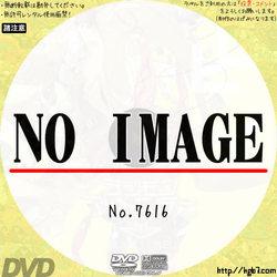 デジモンアドベンチャー tri. 第3章「告白」 (02)(2016)