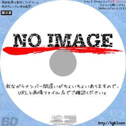神様、もう少しだけ (01)(汎用)(BD)(1998)