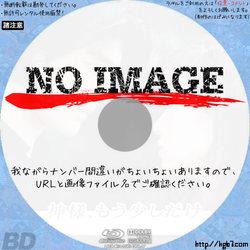 神様、もう少しだけ (02)(汎用)(BD)(1998)