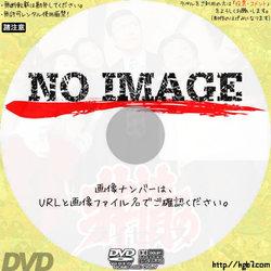 非情のライセンス (汎用1)(1973)