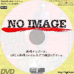 MAD探偵 7人の容疑者 (01)(2007)