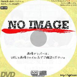 福岡恋愛白書13 キミの世界の向こう側 (2018)