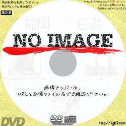 福岡恋愛白書 〜3つの恋のエピソード〜 (2006)