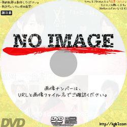 福岡恋愛白書7 〜ふたつの Love Story〜 (2012)