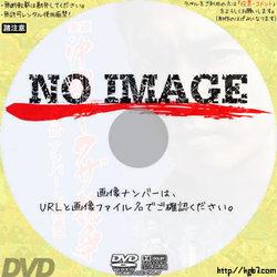 実説・沖縄ヤクザ抗争 いくさ世アシバー 上原勇一 (2009)