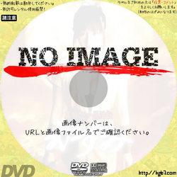 真田くノ一忍法伝 かすみ (2005)