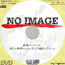 真田くノ一忍法伝 かすみ 誕生!猿飛佐助 (2007)