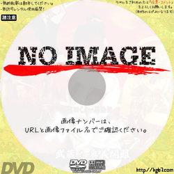 真田くノ一忍法伝 かすみ 武蔵!奥義開眼 (2006)