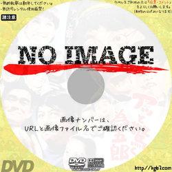 アッと驚く為五郎 (1970)