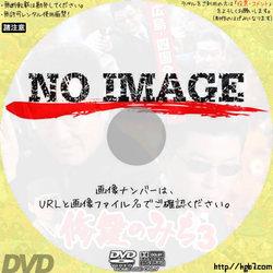 修羅のみち3 広島・四国全面戦争 (2002)