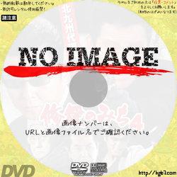 修羅のみち4 北九州代理戦争 (2002)