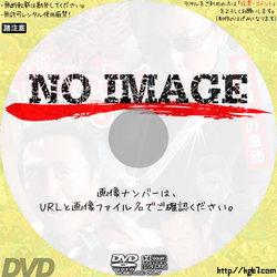 修羅のみち5 東北殺しの軍団 (2002)