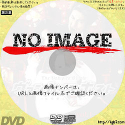 ヴァンパイアホスト 夜型愛人専門店 vol.1 (2004)