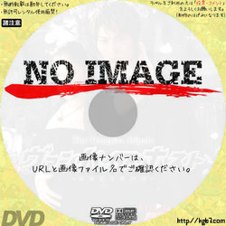 ヴァンパイアホスト 夜型愛人専門店 vol.4 (2004)