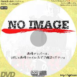 実録・九州やくざ抗争 誠への道 (2006)