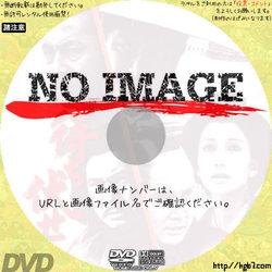 待ち伏せ (1970)