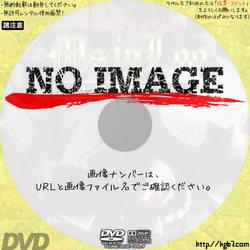 機動戦士ガンダム MS IGLOO 1年戦争秘録 (01)(2004)