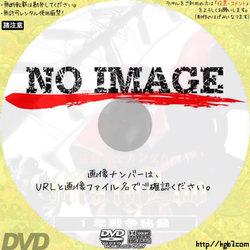 機動戦士ガンダム MS IGLOO 1年戦争秘録 (02)(2004)