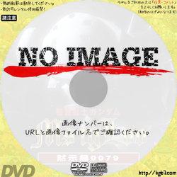 機動戦士ガンダム MS IGLOO 黙示録0079 (01)(2006)