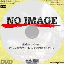 機動戦士ガンダム MS IGLOO 黙示録0079 (02)(2006)