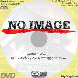 機動戦士ガンダム MSイグルー2 重力戦線 (02)(2008)