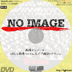 日本フィルハーモニー物語 炎の第五楽章 (01)(1981)
