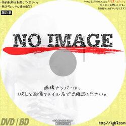 十 (2008)