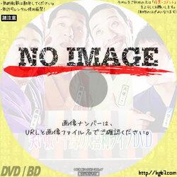 笑い飯・千鳥の大喜利ライブDVD (2005)